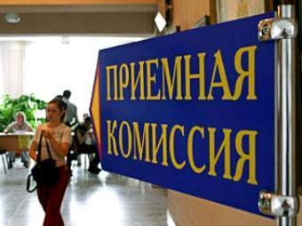 Фото Д.Рудакова с сайта www.omgpu.ru
