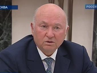 Юрий Лужков. Кадр канала Россия 1, архив