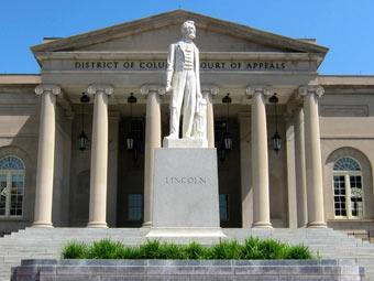 Апелляционный суд округа Колумбия